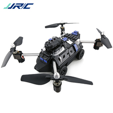 JJRC H40 H40WH RC Quadcopter WIFI 720P HD Camera Tank Modeling Drone Unique Tank Modeling helicopter