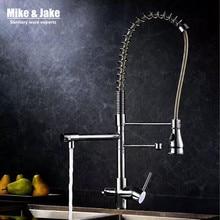 Кухня pull out с spray кухонный кран чистой воды 3 способ двойная функция наполнитель Кухонный Кран Трехходовой Кран для Воды Фильтр