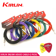 [Anti interference] Kirlin 3M/6M Electric Guitar Audio Cable Guitar Line Bass Line Instrument Cable Line Copper