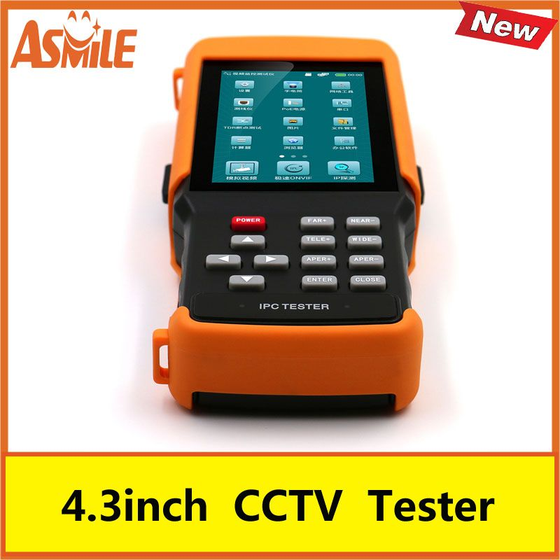 NEW 4.3inch cctv ip tester with Supprot video and photo All video image. Support H264 coding storage