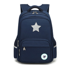 купить Children School Bags For Girls Boys Orthopedic Backpack Kids Backpacks schoolbags Primary School backpack Kids Satchel mochila по цене 1455.03 рублей
