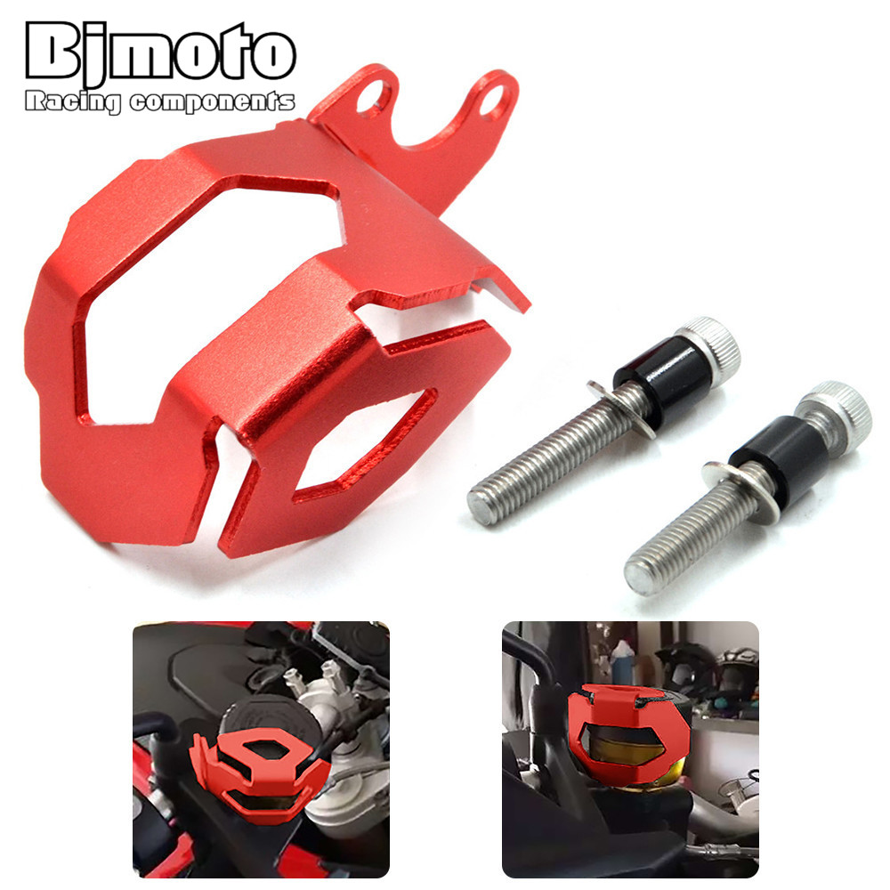 OC-030B New Motorcycle Aluminum Front Brake Fluid Reservoir Guard Protector Cover For BMW F800GS F700GS 2013 up universal motorcycle brake fluid reservoir clutch tank oil fluid cup for mt 09 grips yamaha fz1 kawasaki z1000 honda steed bone