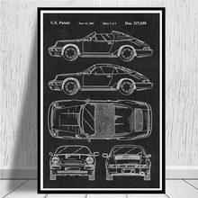 Popular Car Blueprints-Buy Cheap Car Blueprints lots from