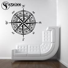 Compass Nautical Navigate Vinyl Wall Sticker Decal Kids Baby Room Nursery Home Decor 70x70cm