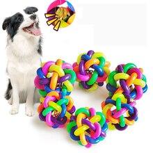 5 см цветной Радужный колокольчик в форме животного собачья игрушка мячик игрушки для кошек собаки звоночек в шарике игрушки-Жвачки игры зубы тренировки товары для домашних животных
