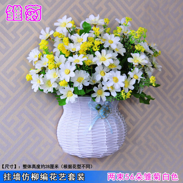 Online Shop A Flower Vase Hang The Wall Simulation Daisy Set