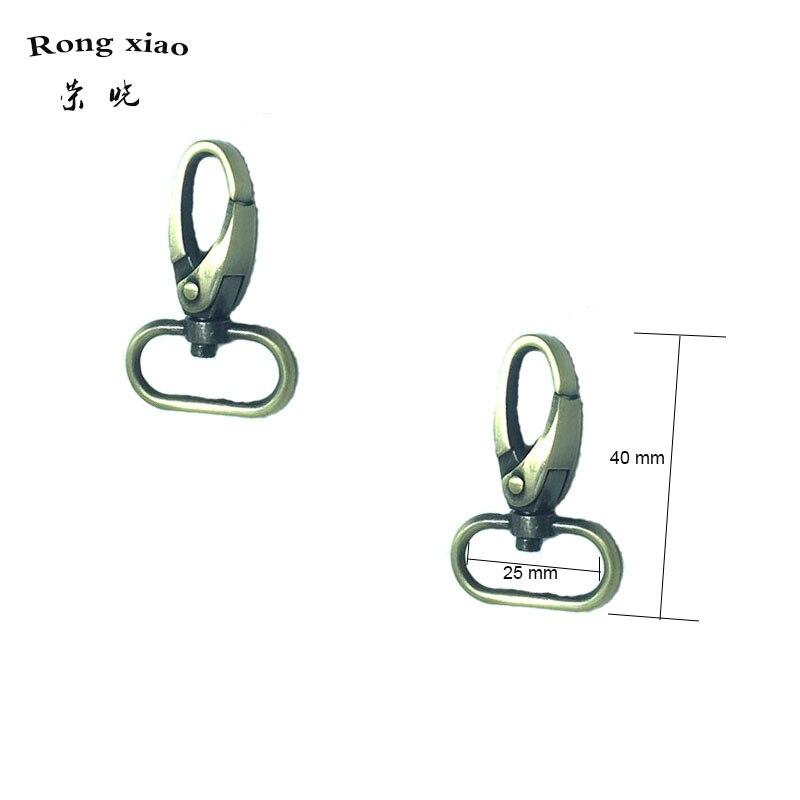 1 pulgada (25mm) pinzas giratorias de langosta en ganchos de cierre a presión de bronce para correas de bolsa-in Piezas y accesorios para bolsos from Maletas y bolsas    1