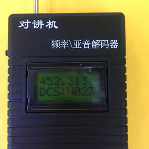 Image 3 - High sensitive handheld  frequency meter 100 999.9999MHZ for walkie talkie ham radio CTCSS DCS decoder