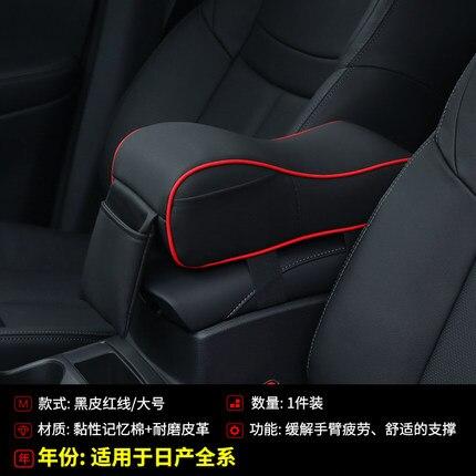 Accoudoir Central boîte mémoire augmentation de coton de protection pad pour nouveau Nissan Qashqai X-trail TIIDA Teana Sylphide