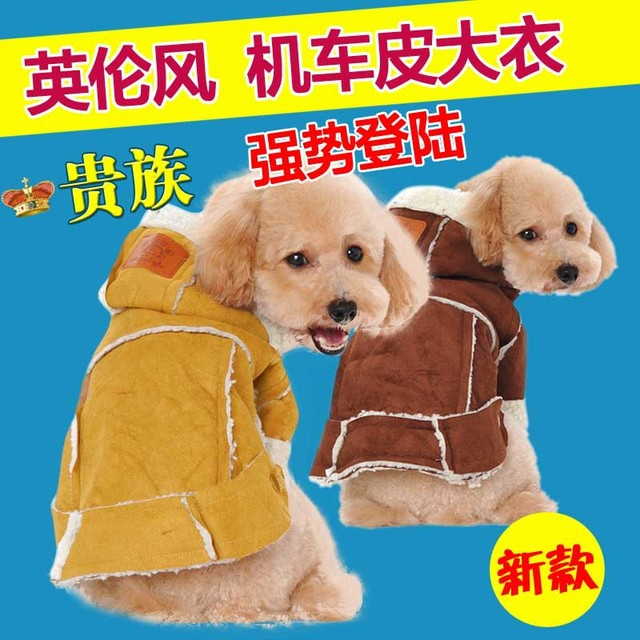 Dog clothes in winter More than two legs clothes British world color pet apparel trade