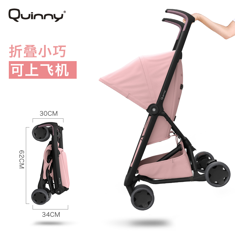 Quinny 2017 New Zapp Xpress Multifunctional Portable Travel and Light Baby Stroller цена