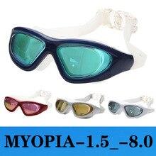 Hot sale super Swimming glasses anti fog Adult silicon Swimming goggles adjustable water goggles fashion swim eyewear