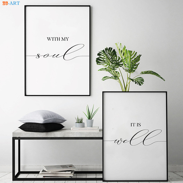 Bible Verse Couple Art Print Poster Canvas Painting Christian Wall Pictures For Bedroom Decor