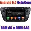 WANUSUAL 8 インチオクタコア 64 グラム 4 グラム Ram アンドロイド 9.0 車の Dvd マルチメディアプレーヤー S クロス SX4 2014 Gps ナビゲーション、オーディオ、