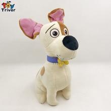 20cm Plush Max Dog Toy Stuffed Cartoon Puppy Pet Doll Baby Kids Children Birthday Gift Home Shop Decor Triver