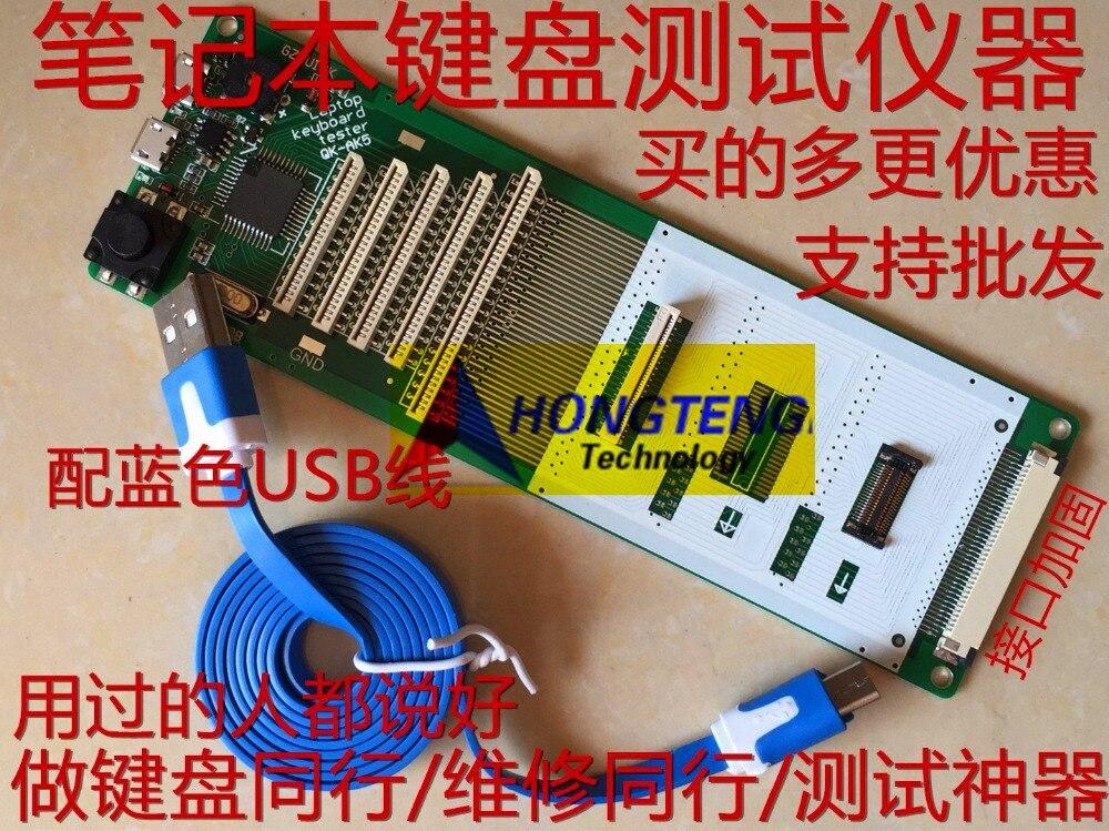 Véritable Original nouveau QK-AK5 ordinateur portable clavier testeur dispositif d'essai Machine-outil Interface USB livraison gratuite