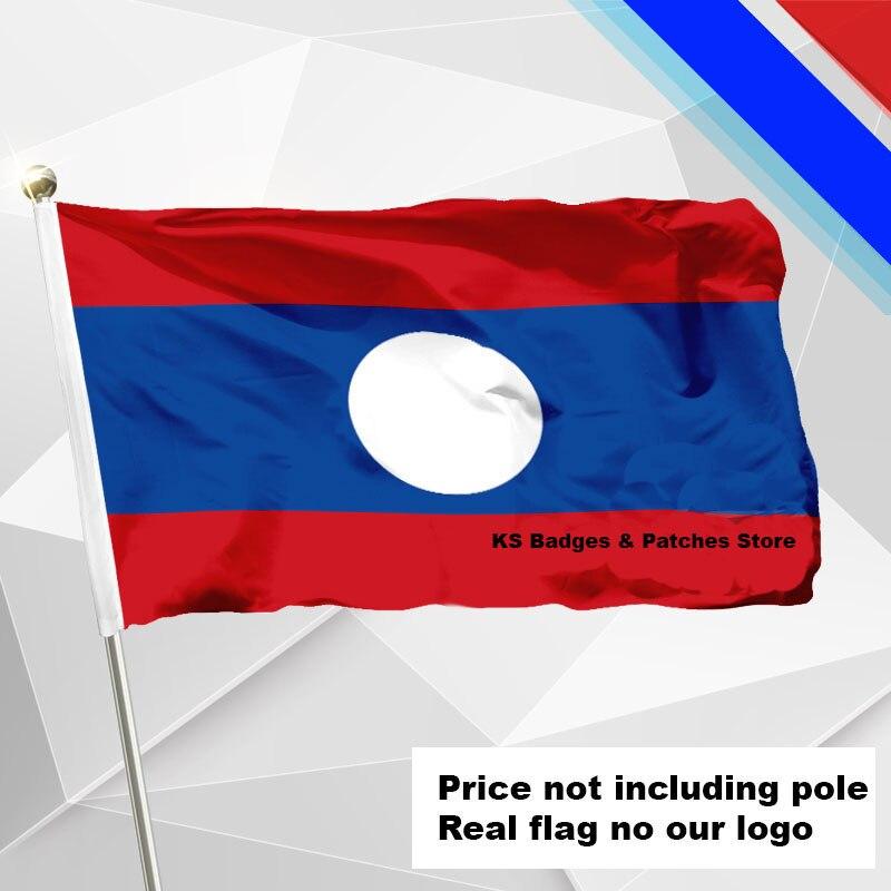 Zielstrebig Laos Flagge Fliegen Flagge #4 144x96 QualitäT In #1 288x192 #2 240x160 #3 192x128 #5 96x64 #6 60x40 #7 30x20 Ks-0100-c Ausgezeichnete 3x5ft