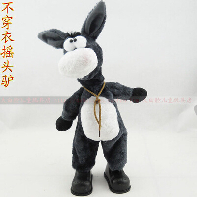 Online Shop Funny Rock And Roll Dancing Animals Music Ear Moving ...