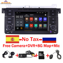Free Camera+Map 1024X600 Quad Core Car DVD Android 4.4 4 for BMW E46 GPS M3 Wifi 3G Bluetooth Radio RDS Canbus Support OBD2 DVR joyous 1 6g dual core android 4 2 capacitive screen car dvd w radio gps rds bt wifi 3g