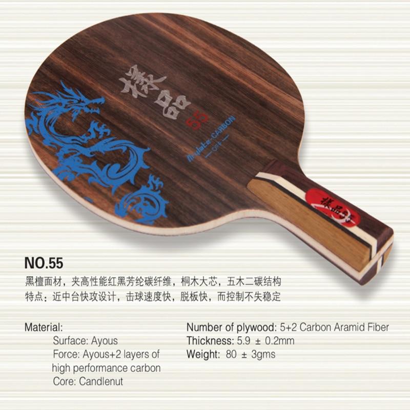 Professional base plate 7 055 carbon table tennis ball base plate ebony wood aramid carbon fiber