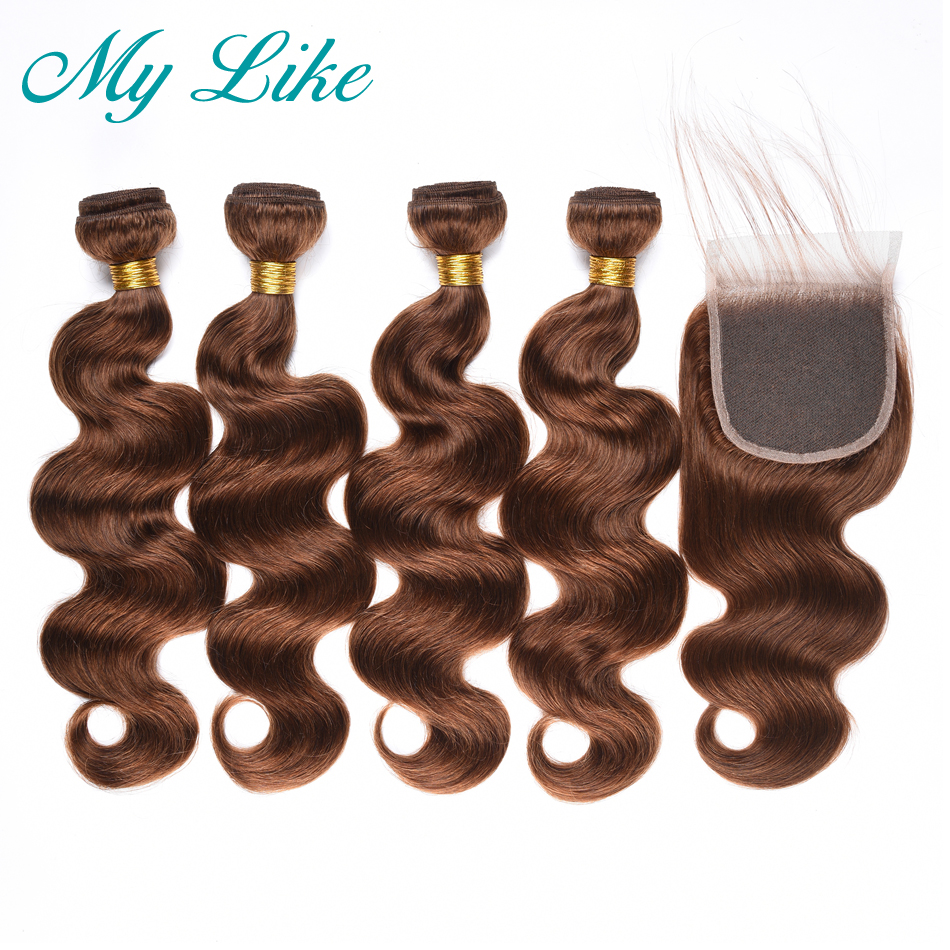 My Like Brazilian Hair Weave Body Wave Bundles With Closure #4 Light Brown Non-remy Human Hair Extension 4 Bundles With Closure