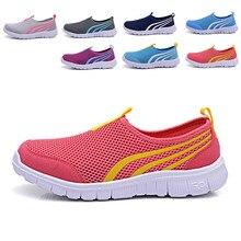 VENTE CHAUDE respirant maille amateurs occasionnels chaussures printemps/d'été glissement sur unisexe chaussures 7 couleurs formateurs en plein air plage chaussures homme