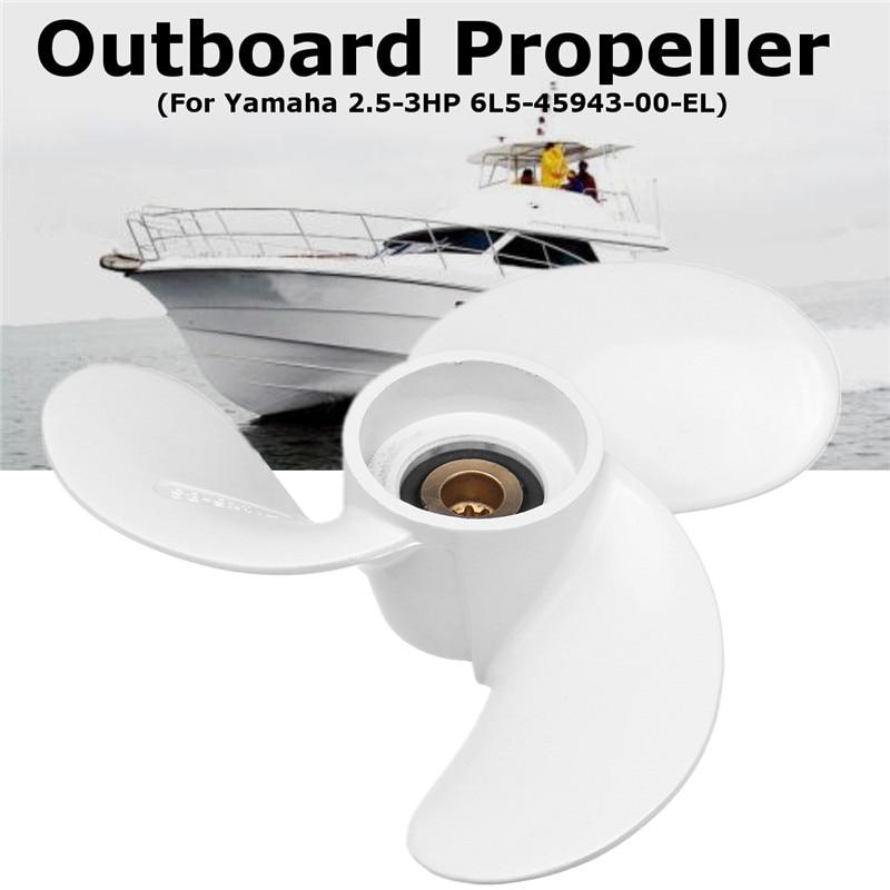 6L5-45943-00-EL Outboard Propeller For Yamaha 2.5-3HP Aluminium Alloy 3 Blades 9 Spline Tooth 184mm Diameter Fast Hole Shot лодка надувная yamaha yamaha 9 9