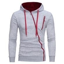 купить Sportswear men Solid casual High quality Cotton Slim Hoodies fashion men  Drawstring Oblique zipper Cardigan Hooded Sweatshirt онлайн