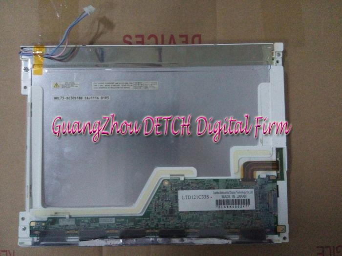 Industrial display LCD screenLTM08C343S  ;LCD121C33S LCD screen pl50 lcd