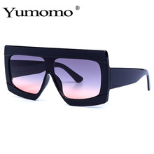 Yumomo Vintage Sunglasses Woman Retro Flat Top Brand Shades Sun Glasses Square Female Luxury Designer Large Black