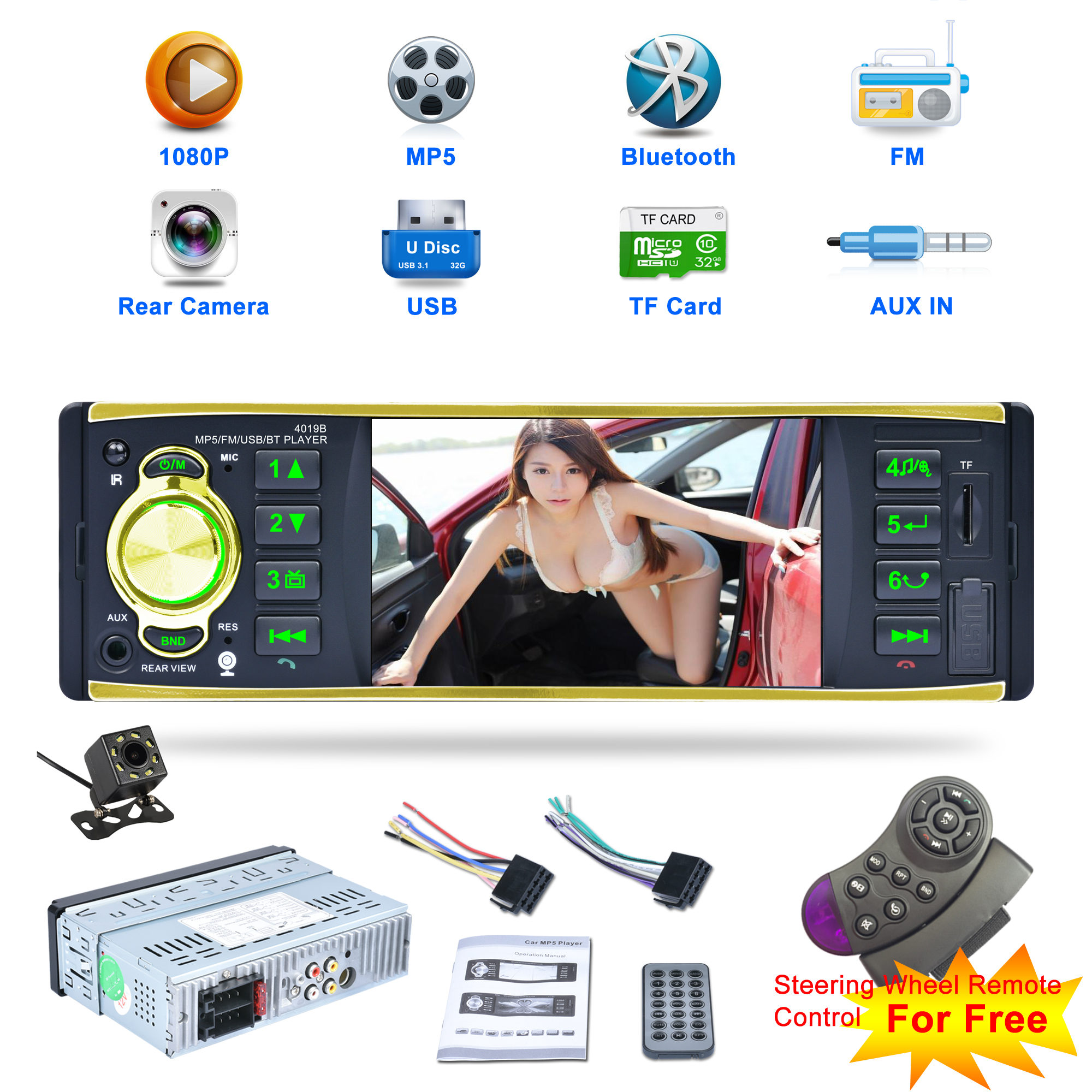 4.1 inch 1 One Din Car Radio Audio Stereo AUX FM Radio Station Bluetooth Autoradio with Rearview Camera Remote Control image