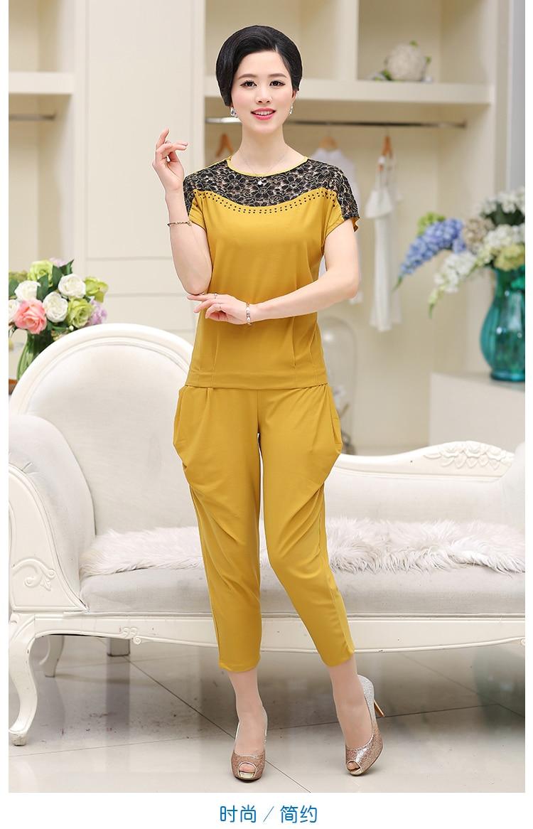 2019 Summer New Middle-Aged Women Lace Suit Set Short-Sleeved O- Neck Fashion Women Set W478 9
