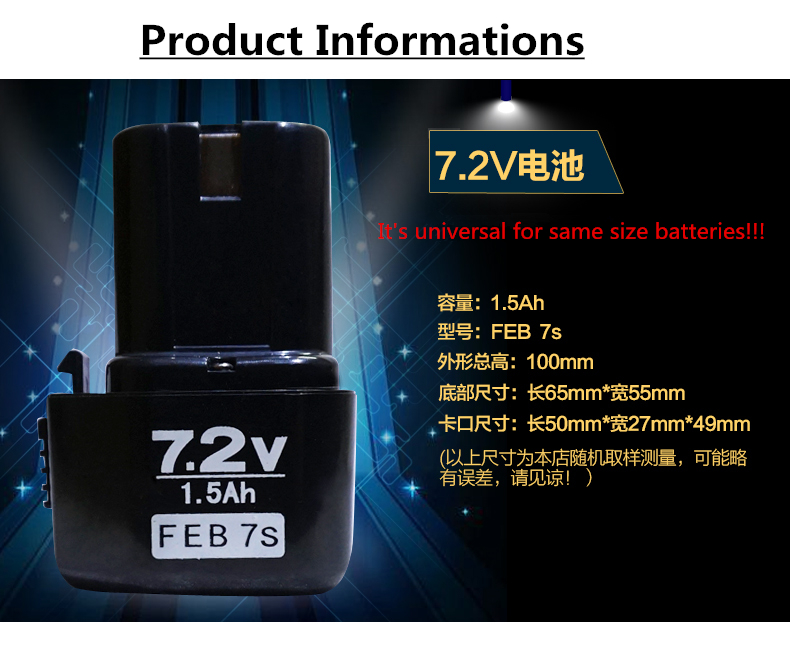 High Quality 7.2V /9.6V / 14.4V / 18V /<font><b>12V</b></font> <font><b>1.5AH</b></font> NI-CD Rechargeable <font><b>Battery</b></font> for Electric Drill with FREE one Drill image