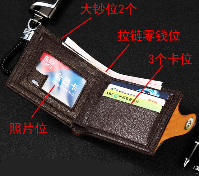 PU Leather Male Wallets Purse Gift High Quality 3