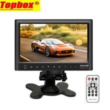 """Bluetooth 7 """"auto Rückansicht Monitor Schlanke Dashboard-bildschirm Unterstützung Auto Video Audio fm-transmitter/mp5/usb/micro sd card slot"""