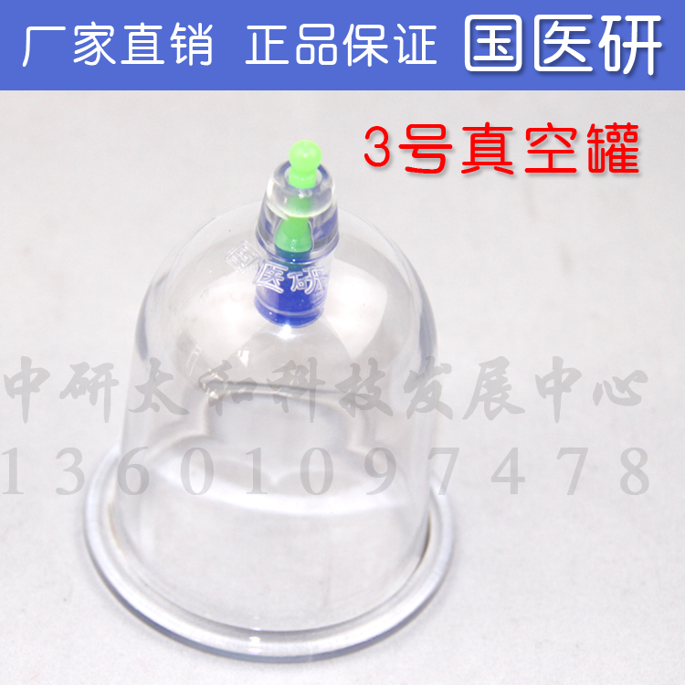 High Quality Family Body Massage Helper Anti Cellulite Vacuum Cupping Cups New  Brand Health Care And Beauty