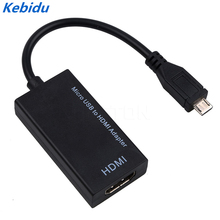 Buy Hdmi Mhl Adapter And Get Free Shipping On Aliexpress Com