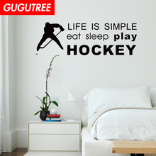 Decorate Home life is simple hockey cartoon art wall sticker decoration Decals mural painting Removable Decor Wallpaper LF-2244
