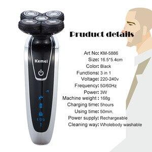 Image 2 - Kemei قابلة للشحن ماكينة حلاقة كهربائية الحلاقة الرجال ماكينة حلاقة 5D trimer قابل للغسل barbeador العناية بالوجه afeitadora اللحية ماكينة حلاقة