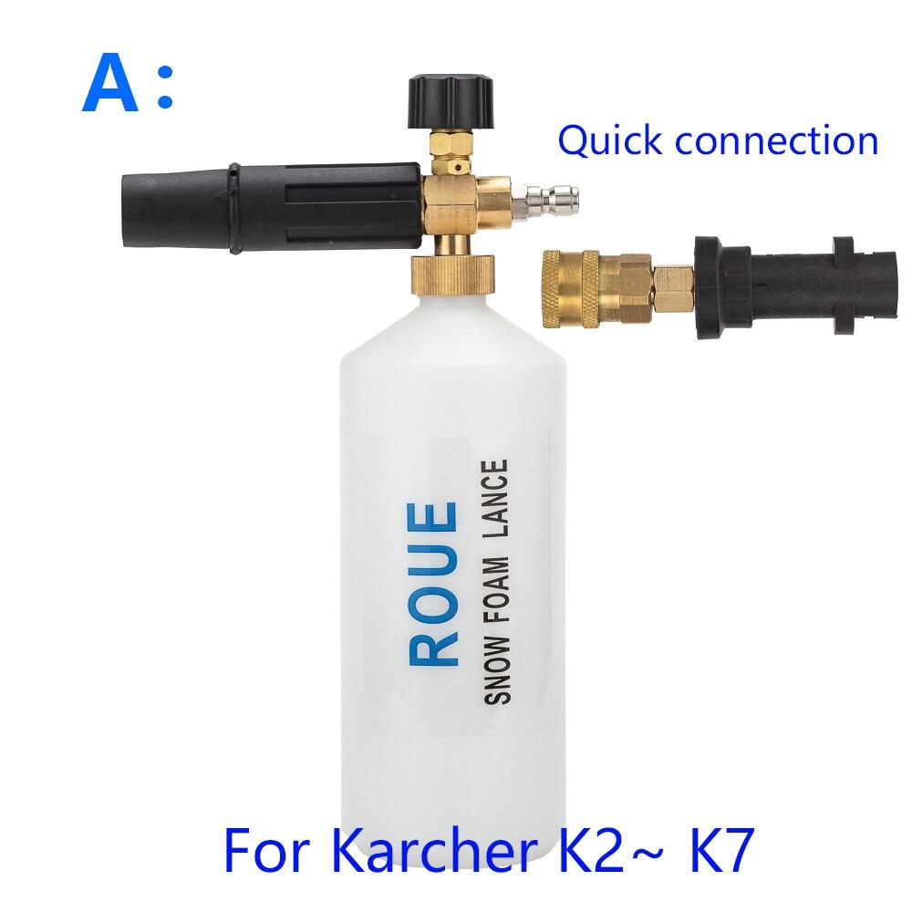 Image 2 - Пенообразователь высокого давления/латунные, медные, бронзовые пенопластовые опрыскиватели для Karcher K1 K2 K3 K4 K5 K6 K7 Автомойка высокого давления-in Водяные пистолеты и брандспойт для пены from Автомобили и мотоциклы