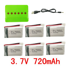 BLL RC Battery SYMA X5C X5S X5SC X5SW CX-30W H5C Aircraft Remote Control Helicopter 3.7V 6PCS Battery and 6 in 1 Charger