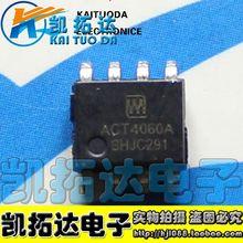 Si  Tai&SH    ACT4060SH  integrated circuit