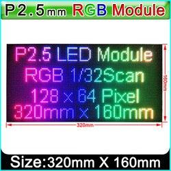 P2.5 Крытый полноцветный HD видео настенный светодиодный дисплей модуль, HD Крытый светодиодный видеостен Светодиодная панель 320 мм x 160 мм