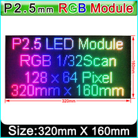 P2.5 Indoor full color HD video wall LED display module,HD LED video wall LED panel 320mm x 160mm, Copper bracket LED lamp beads