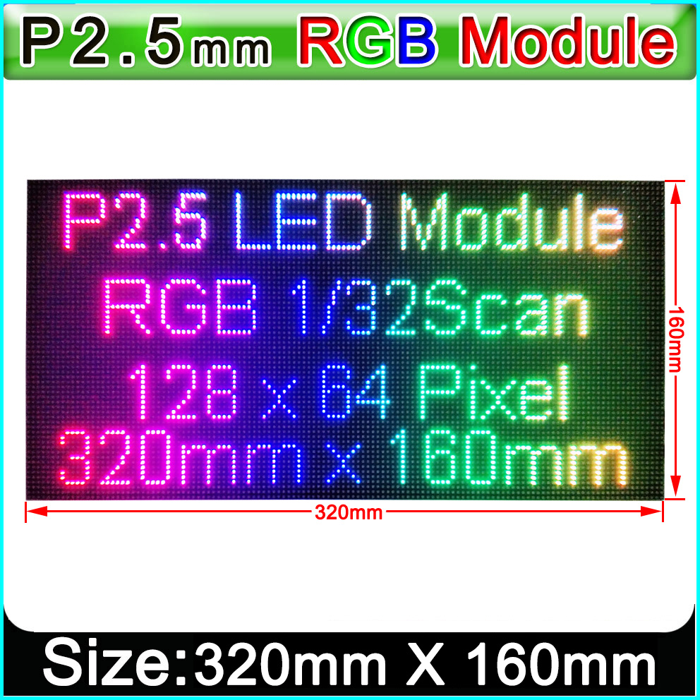 P2.5 Indoor Full Color HD Video Wall LED Display Module,HD Indoor LED Video Wall LED Panel 320mm X 160mm