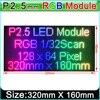 P2.5 LED 모듈, 실내 풀 컬러 HD 비디오 벽 LED 디스플레이 모듈, P2.5 실내 LED 비디오 벽 LED 패널 320mm x 160mm