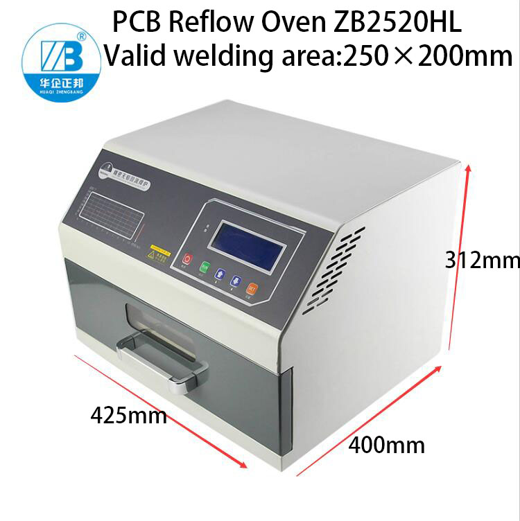 Liquor Industrial New Mini Infrared IC Heater Automatic Micro-Computer Reflow Oven Soldering Machine Device BAG Soldering 110V