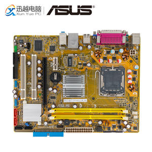 Asus P5GC-MX/V-P5945GC/DP_MB Desktop Motherboard 945GC P5GC-MX V DP LGA 775 4