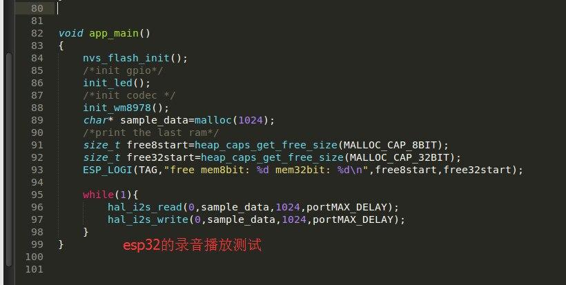 Esp32 I2s Arduino Example