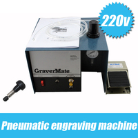 220 Voltage Graver Helper,Pneumatic Jewelry Engraving Machine Single Ended Graver Tool Jewelry Engraver, Jewel Making Equipment